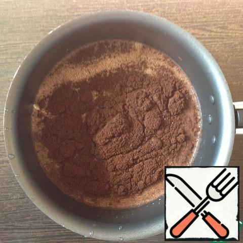 Mix coffee with sugar, pour cold milk and bring to a boil over low heat, stirring. Don't boil! Let stand for 20-30 minutes. Then bring to a boil again, cool and strain through the coffee filter.