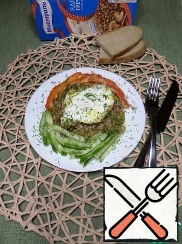 Serve, adding fresh vegetables and herbs. Bon appetit!