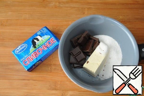 For cooking take the butter. In a saucepan put oil, sugar, broken into pieces dark chocolate, heat on low heat until completely dissolved.