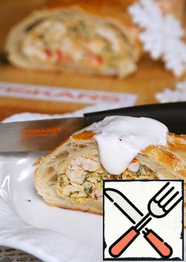 Strudel with Chicken and Vegetables Recipe