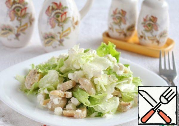"Salad ""Light fantasy"" Recipe"