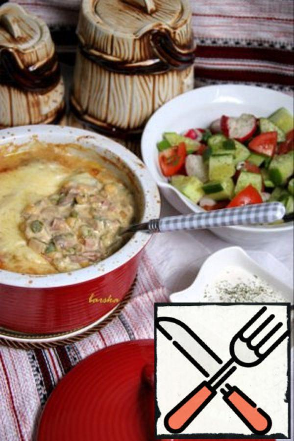 Pea Gratin with Mushrooms and Ham Recipe
