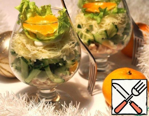"New Year's Salad ""Romance"" Recipe"
