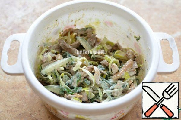 Salad stir;
