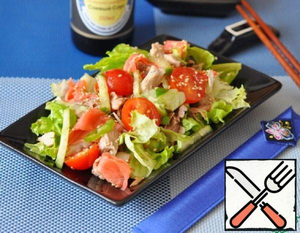 Japanese Salad with Chicken and Ginger Recipe