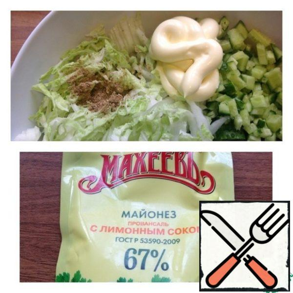 Add mayonnaise, coriander, ground black pepper. Gently mix everything .