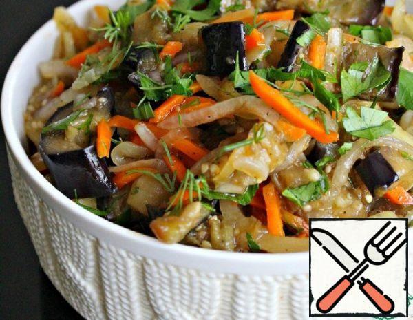 Vegetable Salad with Eggplant Recipe