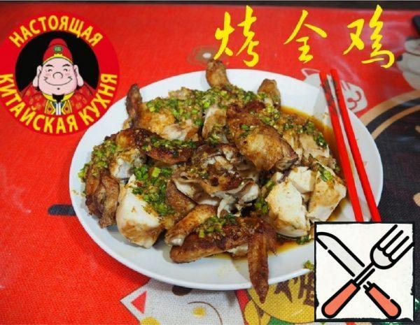 Whole Fried Chicken Recipe