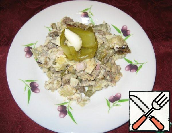 Salad with Chicken Hearts and Eggplant Recipe