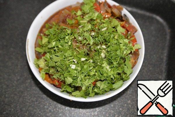 Serve the appetizer chilled. When serving, sprinkle with chopped garlic and herbs, I have dill and coriander.