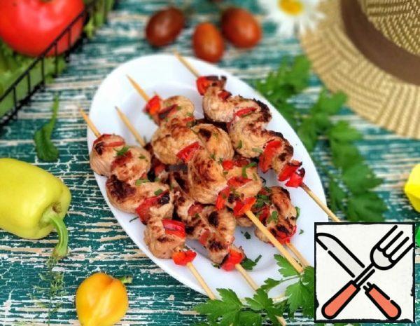 Turkey Skewers in Pomegranate Marinade Recipe