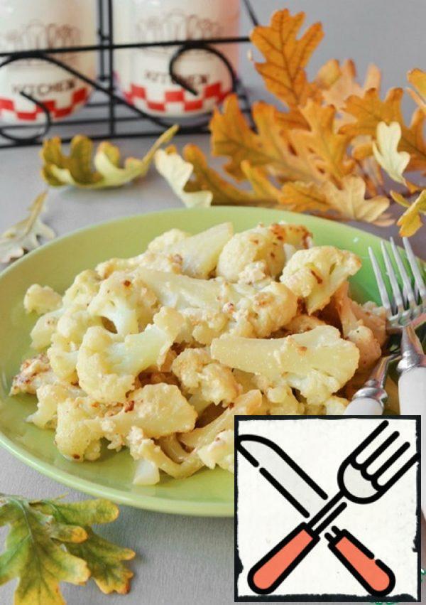 Fried Cauliflower with Sour Cream Recipe