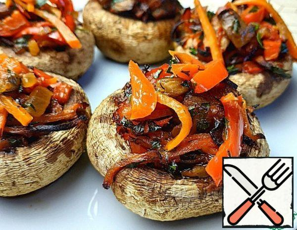 Mushrooms with Vegetables Recipe