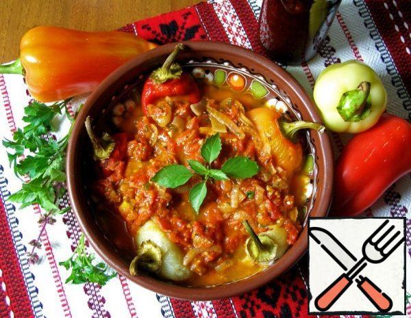 Bell Pepper in Gravy Recipe