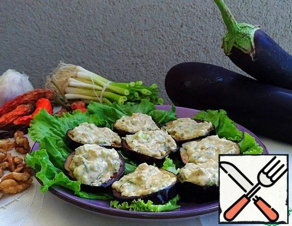 Eggplant with Adzhika and Nuts Recipe
