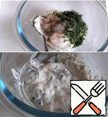 Mix sour cream, yogurt, lemon juice, salt, pepper and dill .