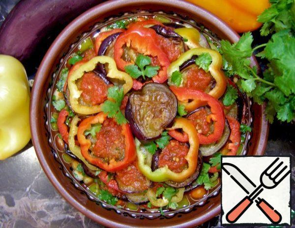 Eggplant and Tomato Salad Recipe