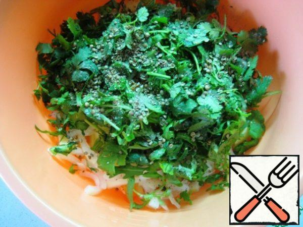 Add the chopped coriander to the rest of the ingredients, season the salad with olive oil and serve!