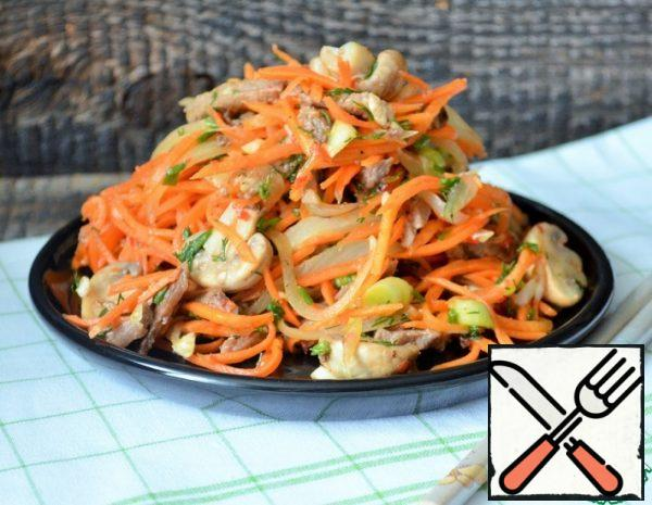 Spicy Salad with Mushrooms and Beef Recipe