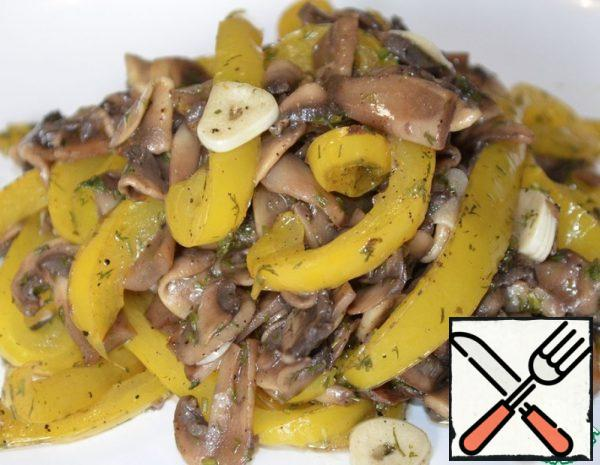 Mushrooms with Bell Pepper Recipe