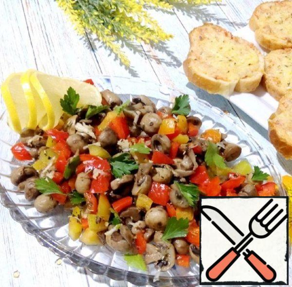 Italian Mushroom Salad Recipe