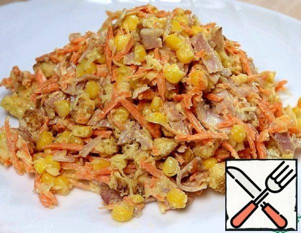 """Salad """"Piquant"""" Recipe"""