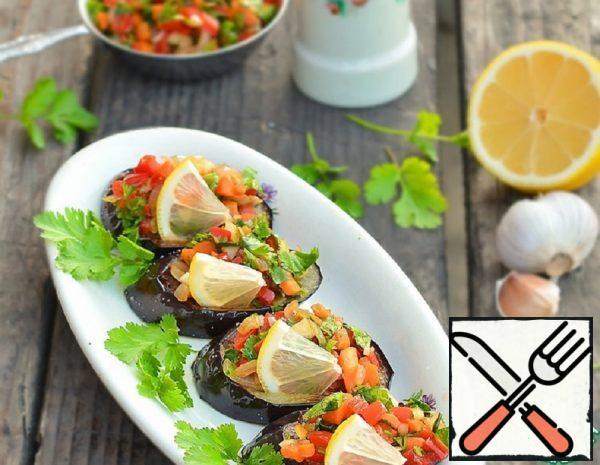 Vegetable Snack on Eggplant Slices Recipe