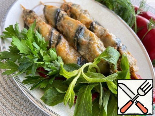Eggplant Kebab Recipe